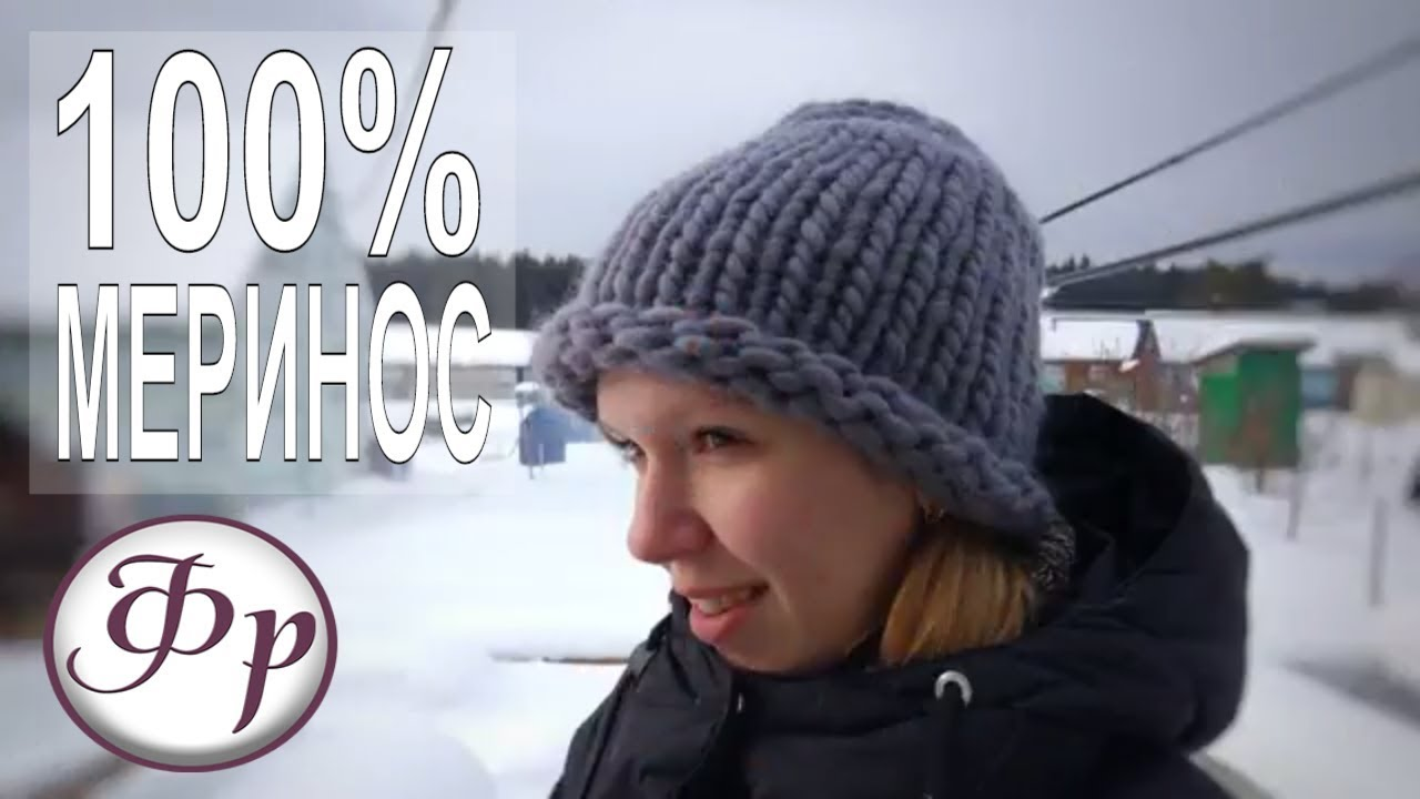 Теплая шапка из толстой пряжи Karamel. 100% шерсть мериноса