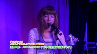 【アイドル】浅草F娘。「Onry*seasons*Bar#秋」