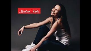 Мадам Кака [Madam_kaka] - подборка лучших вайнов # 2