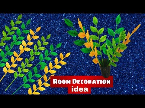 DIY leaf stick||Easy Room Decoration idea||Paper leaves pattern|ArtHolic KM