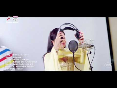 Jhumka jhulaniya Ho Khesari lal Yadav Smriti Sinha Dj Hot Remix FULL SONGS