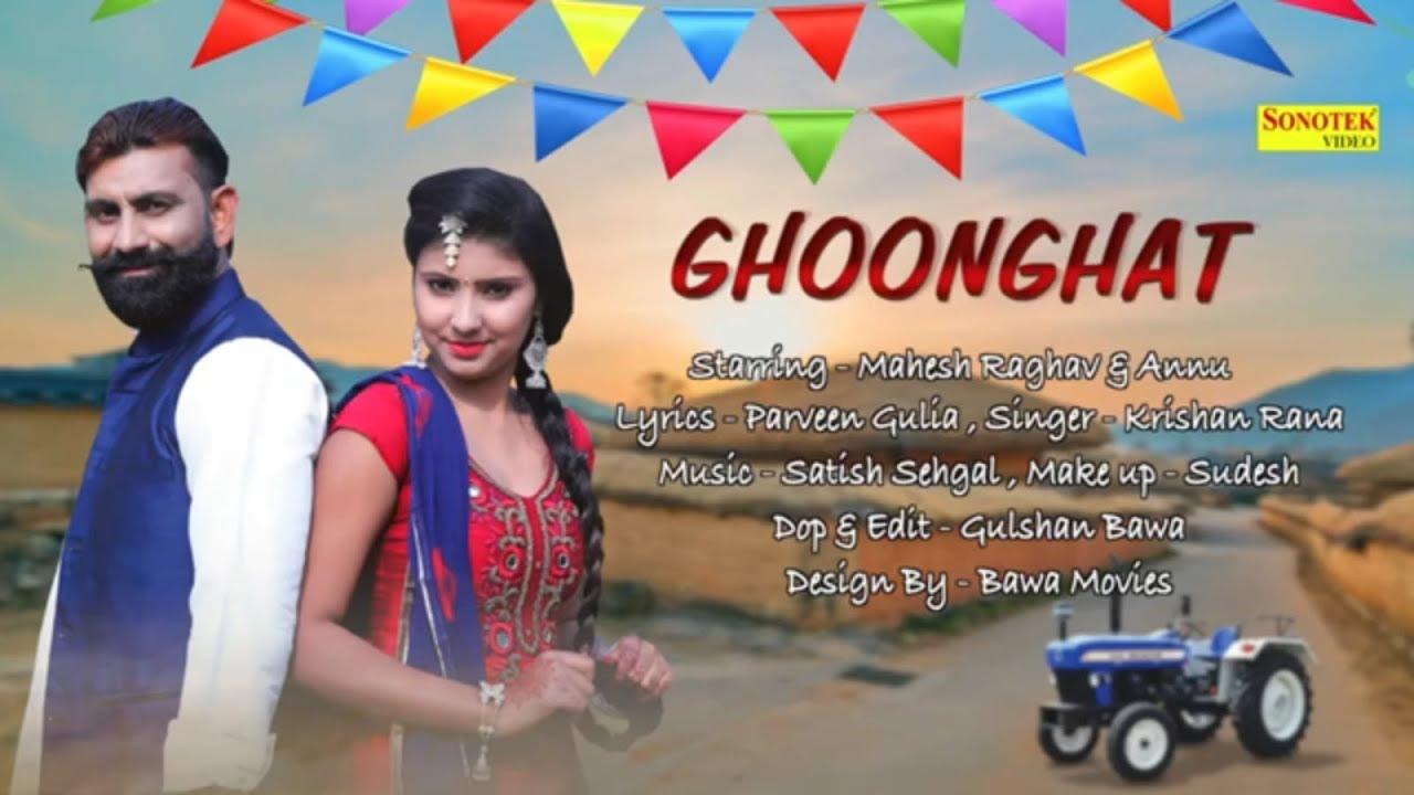Ghoonghat | Mahesh Raghav, Annu | Krishan Rana | Haryanvi Song | Latest haryanavi Song 2019