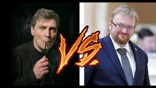 Дебаты:Александр Невзоров vs Виталия Милонова