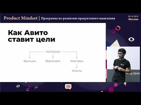 Product Mindset | Рауф Еникеев