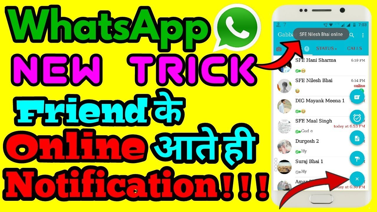 New WhatsApp Update - How To Get Notification When Someone Is Online On  WhatsApp | By - Gabbar Singh