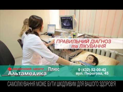 Медицинский центр в красногорском районе