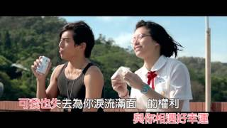 Gambar cover 田馥甄 Hebe - 小幸運 KTV music