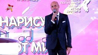 Игорь Крутой презентовал музыкальный альбом для детей «Нарисуй этот мир»