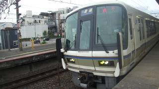 【圧巻の12両‼】221系B3+B??石山発車