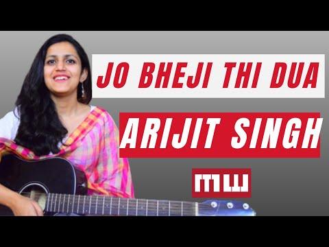 Jo Bheji Thi Dua Guitar Lesson | Simple Guitar Chords | Shanghai | Arijit Singh | Emraan Hashmi | Mu