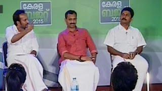 Kerala Budget - 2015 Special Programme