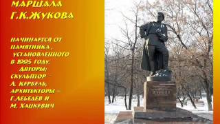 Презентация «Москва город герой»