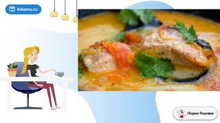 Суп из кеты. Вкусные домашние рецепты фото
