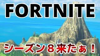 wiiスポーツリゾートと化したフォートナイト【FORTNITE】