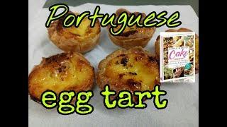 Portuguese egg tart @tintinreyner
