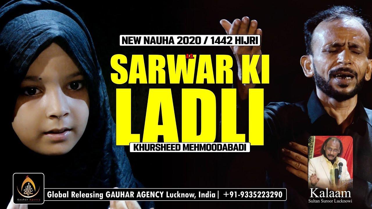 Download मर गई सरवर की लाडली   Sarwar Ki Ladli   खुर्शीद मेहमूदाबादी   Khursheed Mehmoodabadi   Nohay 2020