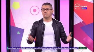 الكورة مع عفيفي - تحليل أحمد عفيفي لمباراة الأهلي وإنبي وسر شل حركة