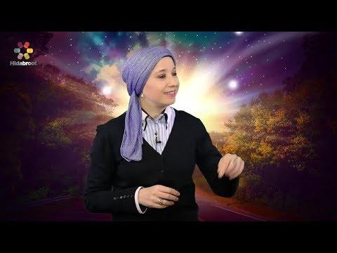 Parshat Shemot: To Say Thank You - Rebbetzin K. Sarah Cohen