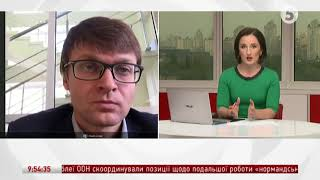 Станіслав Куценко / ІнфоДень / 21 09 2017