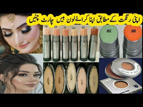 KRYOLAN MAKEUP BASE PRODUCTS with number/tv paint stick & pancake shades/shades of Asian skin tone