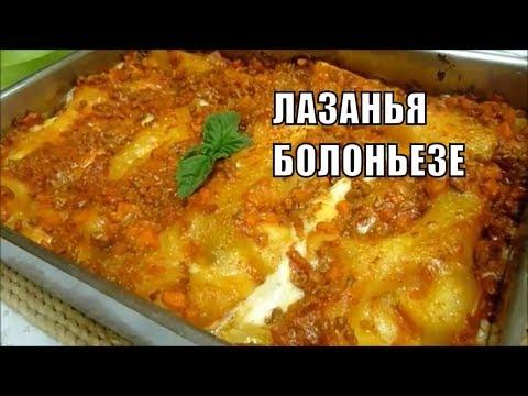 Паста с соусом бешамель пошаговый рецепт с фото на Поварру