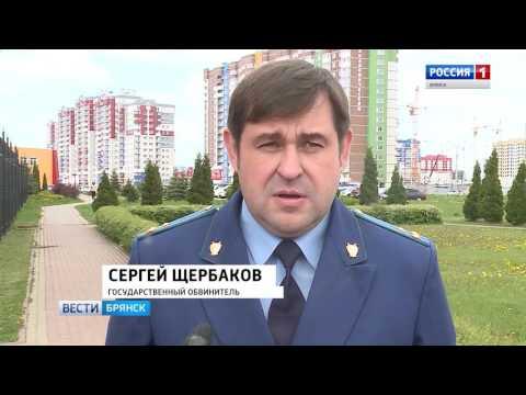 В Брянске убит совладелец трубчевского мясокомбината ДПК