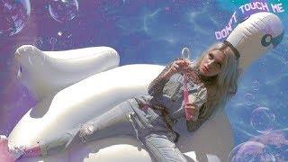 ночь - Шаришь или нет (Music Video)