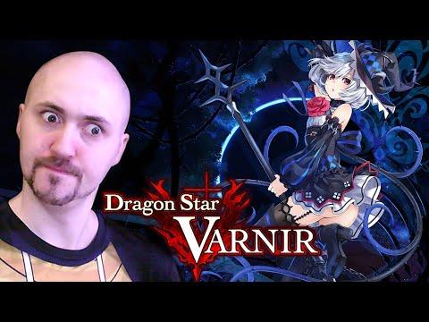 ВЕДЬМЫ, ДРАКОНЫ И ПОЦЕЛУЙ 🔥 DRAGON STAR VARNIR