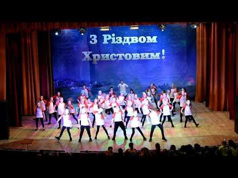 "Middle Hip-hop Group ""FORMA - CHAMPION"" м.Коростень 14.12.2019"