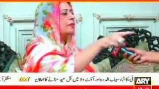 ayesha ahad malik with iqrar ul hassan ary news special part 1