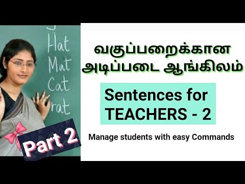 Download Spoken English In Tamil For Teachers Daily Classroom