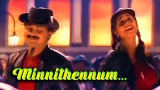 Minnithennum Nakshathrangal ... - Niram Malayalam Movie Song   Kunjako Boban   Salini Ajith