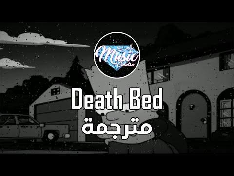 Powfu - death bed | مترجمة