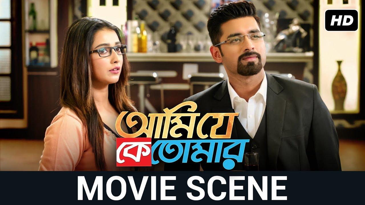 Download আমার স্মৃতি গুলো আমার থেকেও ভালো | Movie Scene | Ankush, Sayantika | Ami Je Ke Tomar | SVF