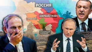 Важный Разговор Путина и Эрдогана по Карабаху