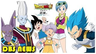 Kid Trunks, Goten and Bulma Revealed (New HQ Posters) | Dragon Ball Super Broly Movie