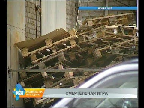 11-летний мальчик погиб на территории одного из супермаркетов в Братске