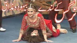 Sxy Garam Garam Jokes Nargis & Zafri khan-Pakistani stage drama clips