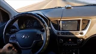 ЧИП тюнинг Hyundai Solaris 2017