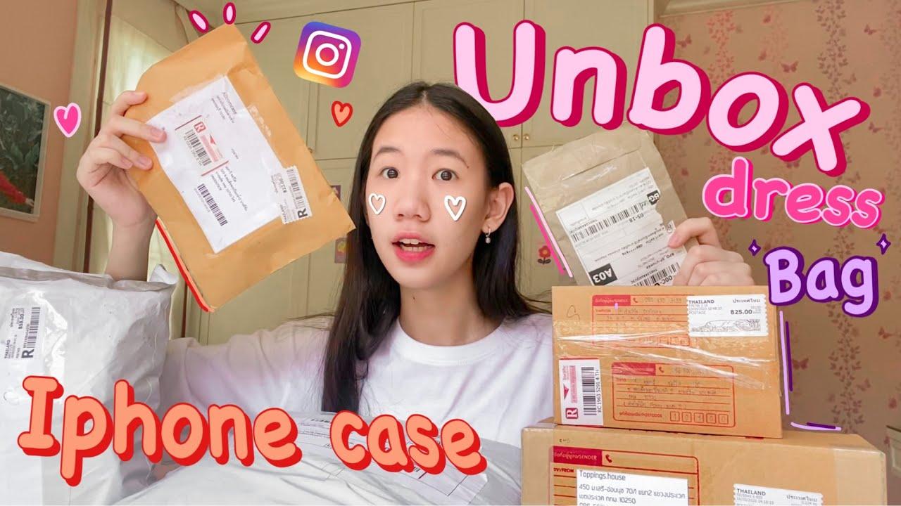 Unbox แกะพัสดุเสื้อผ้า กระเป๋า เคส IPhone 11 pro เปิดซองสุ่มเครื่องเขียน โบว์ผูกผม [Nonny Diary]