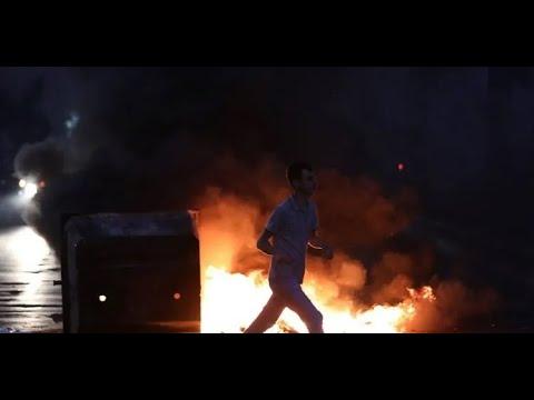 اللبنانيون يقطعون الطرقات احتجاجاً على أوضاعهم الصعبة