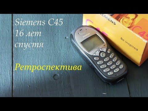 siemens sl65 video clips rh phonearena com  Siemens S10 Power