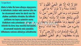 Video 7x Fatiha, 7x Ayat Kursi, 7x Ihlas, Falak, Nas | SiHR, MAGiC, JiNN, Evil-Eye | Mishary Rashid download MP3, 3GP, MP4, WEBM, AVI, FLV Agustus 2018