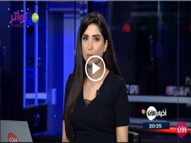 """""""الغذاء العالمي"""" يدق ناقوس الخطر في موريتانيا  - تلفزيون الآن"""