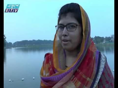 Tangail DC Lake  News Ekushey Television Ltd 14 09 2016