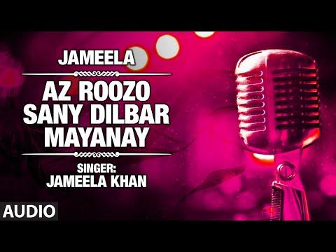 Jameela Khan Best Kashmiri Songs