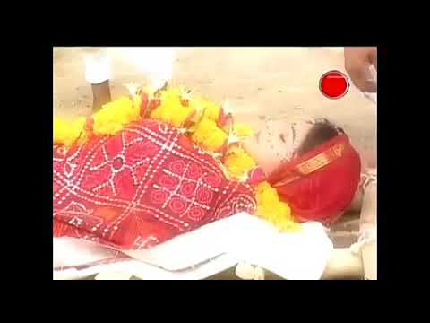 Ek Doli chali ek arthi chali by PRATEEK RAJ   devotional song