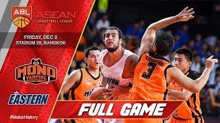 Mono Vampire Basketball Club vs. Hong Kong Eastern | FULL GAME | 2017-2018 ASEAN Basketball League