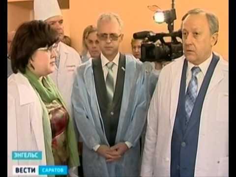 Отделение гемодиализа открыто в 1-ой городской больнице Энгельса