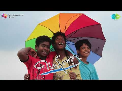 Nanban Song | Marina |  Sivakarthikeyan | Friendship day | Tamil